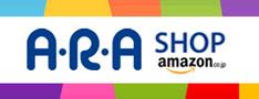 グッズ販売サイト A・R・A SHOP