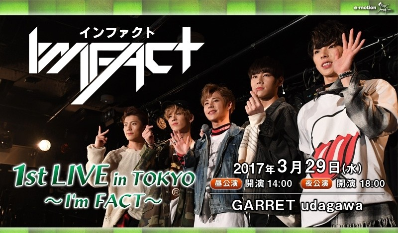 IMFACT 1st LIVE in TOKYO ~I'm FACT~