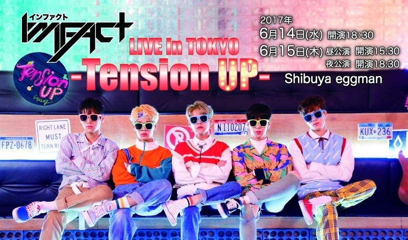 IMFACT LIVE in TOKYO -Tension UP- (6月14日)