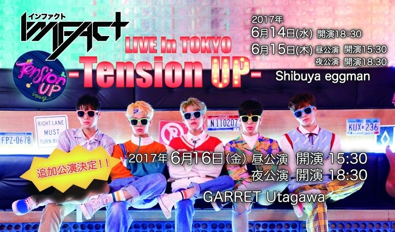 IMFACT LIVE in TOKYO -Tension UP- 追加公演 (夜公演)