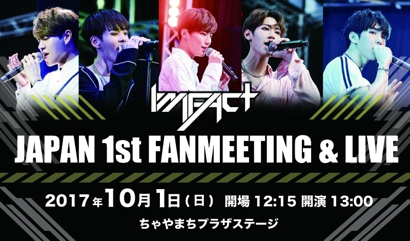 IMFACT JAPAN 1st FANMEETING & LIVE