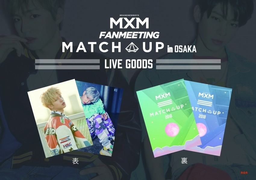 MXM FANMEETING [MATCH UP] in OSAKA A4ファイル