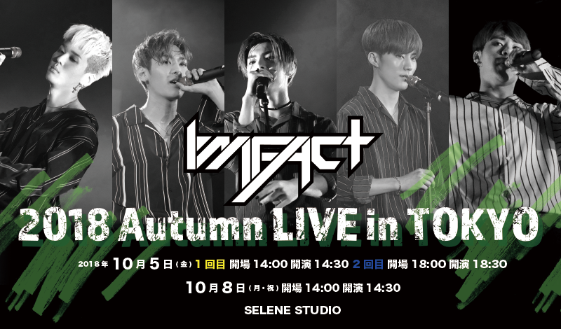 IMFACT 2018 Autumn LIVE in TOKYO