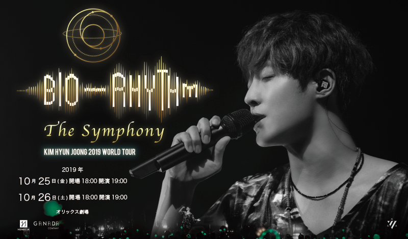 KIM HYUN JOONG 2019 WORLD TOUR 「BIO-RHYTHM THE SYMPHONY」IN OSAKA